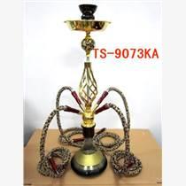 广州彤顺沅烟具TS-9073锌合金阿拉伯水烟壶