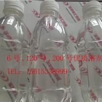 淄博120#溶劑油工業級低價促銷