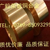 日本进口C17300半硬铍铜带