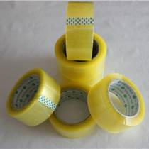 佛山透明封箱胶带 佛山包装胶带 佛山印刷封箱胶带