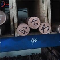BAl13-3铝白铜高的硬度耐蚀性抗寒性