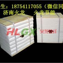 陶瓷纖維模塊,爐襯保溫專用,使用壽命長