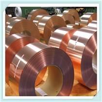 导电C1100紫铜带,紫铜板,紫铜垫片价格