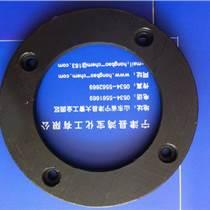 本廠專業銷售工程塑料合金MGA軸承的價格