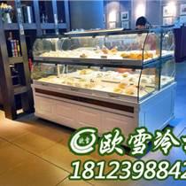 上海點心保鮮柜哪個牌子保溫性能好