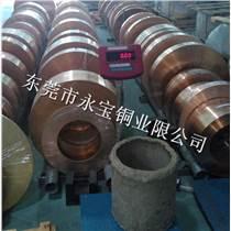 C5210特硬磷铜带 QSn7-0.2磷青铜带 压延磷铜箔