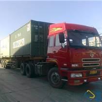 海口到盤錦國內海運水運船運集裝箱水運集裝箱