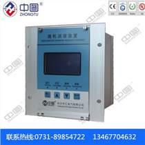 原創設計 CXRD-WXZ-N3 微機消諧裝置
