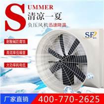 负压排风扇 sf-146pz01定制负压风机 叶片式工业风机