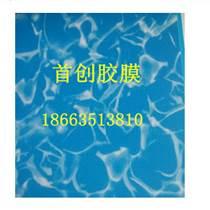 聚氯乙烯pvc膠膜,首創pvc膠膜,pvc圖案膠膜