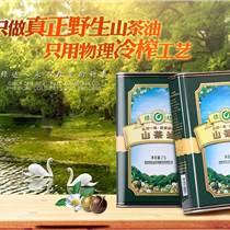 绿达纯野生山茶油2.5L罐装 物理压榨一级山茶油