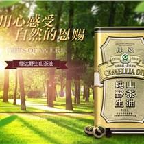 绿达纯野生山茶油1Lx2礼盒装 天然有机山茶油