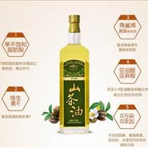 純野生山茶油 綠達山茶油750mLx2禮盒裝