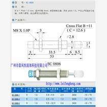 SC0806-1油压缓冲器
