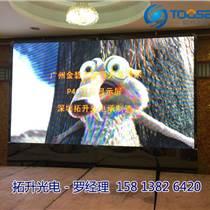 青海養生美容館高清LED電子大屏幕工廠定做多少錢