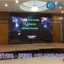 專業生產批發室內P2LED超清LED顯示屏廠家