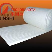 供應金石節能保溫材料耐火棉硅酸鋁陶瓷纖維甩絲毯