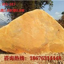 黄蜡石批发,黄蜡石价格。黄蜡石厂家。景观石,刻字石