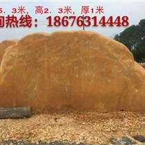 精品大型黄蜡石 景观石 刻字石批发,广东黄蜡石厂家
