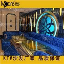 布藝沙發KTV包廂家具組合沙發KTV定制家具酒吧卡座沙發