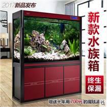 YEE高档生态水族箱靠墙高清玻璃大型中型底过滤龙鱼缸1