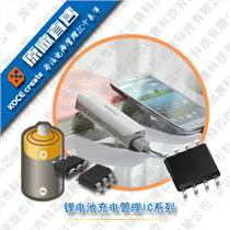 供应移动电源IC 插卡音箱IC 灯板IC 蓝牙音箱IC充电升压MOS