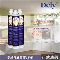 廠家直銷 得力(DELY)單管瓷晶膠 雙組份美縫劑 瓷磚填縫劑
