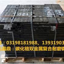 10+10耐磨复合钢板厂家直销量大优惠