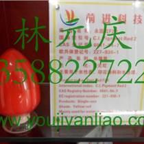 3130永固红F2R有机颜料红2