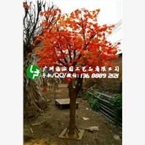 仿真枫树银杏人造树洗浴中心酒店大堂装饰大型景观树枫树厂家定制