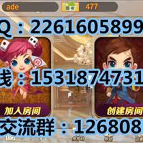 山東正規手機棋牌游戲開發的精髓所在青島狼人首次揭秘