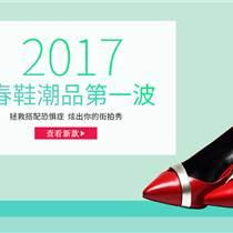 東莞市幻楓貿易有限公司