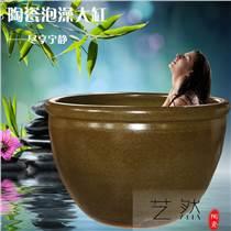 藝然陶瓷供應溫泉陶瓷泡澡缸 獨立式浴盆定做浴場圓形洗澡缸80cm青水瓦臺浴缸