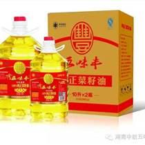 菜籽油(五味丰菜籽油系列)