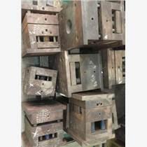 深圳塑膠模具回收、五金模具回收、沖壓模具回收