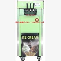 揚中冰淇淋機價格【南京冰淇淋機批發價報價】