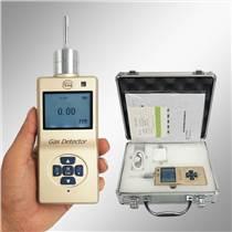 泵吸式ETO環氧乙烷檢測儀便攜式環氧乙烷氣體檢測儀XLA-BX-ETO