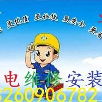 南京秦淮區石鼓路莫愁路周邊水電維修安裝專業修水管漏水,修馬桶