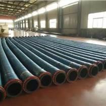 厂家直销大口径输水胶管