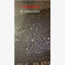 鉛鋅礦專用半自磨鋼球-大直徑120MM鋼球