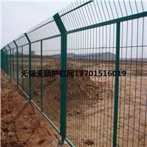 无锡pvc护栏网镇江铁丝围墙网
