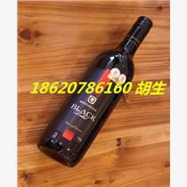 葡萄酒 澳洲曼克根黑牌西拉批發型號 代理