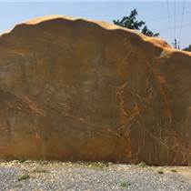 大型刻字石,大型景观石,大型文化石批发