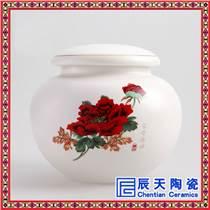 迷你茶叶罐 陶瓷便携密封罐存储罐茶叶包装盒普洱茶陶瓷罐