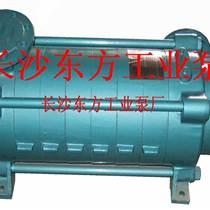 供應 東方100D455清水泵 多級清水離心泵