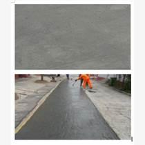 碳钢路面养护涂料