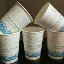 绿青美纸杯厂供应西安纸杯纸碗优惠价格纸类印刷设计纸杯纸碗直销