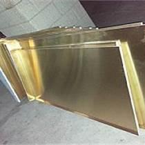 东莞铜安h65黄铜板厂家