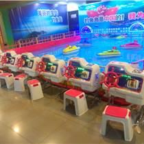 方向盤遙控船 游樂設備廠家 水上游樂設施