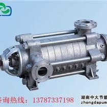 DF280-436化工泵
